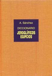 jeros 001
