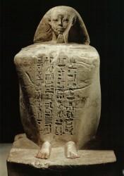 Estatua cubo de Ruju Caliza 48,7 cm Aniba cementerio S tumba 66 inv nº 6020 din XVIII