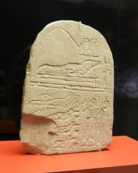 Estela dedicada a Sobek_Caliza_Reino Nuevo