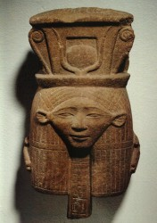 Fragmento estatua Arenisca silificada 31 cm procedencia desconocida inv nº 1669 din XVIII