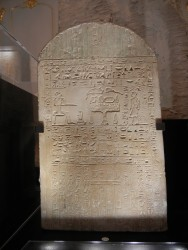 Estela Ameny fin Reino Medio Abidos