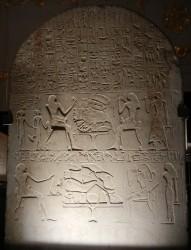 Estela de Nebsy y Hepu-Abidos din 12-13 Abydos