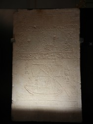Estela de Sokarhotep din 12-13