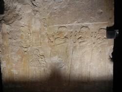Estela sin inscripcion_Abidos-S VII aC