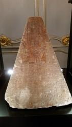 Piramidon de Nes Min Reino Nuevo