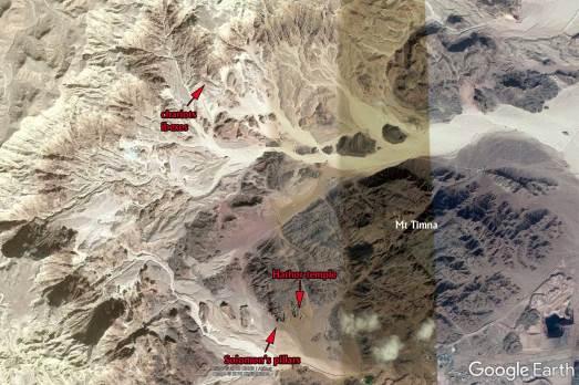 Osirisnet: Las minas de cobre en Timna