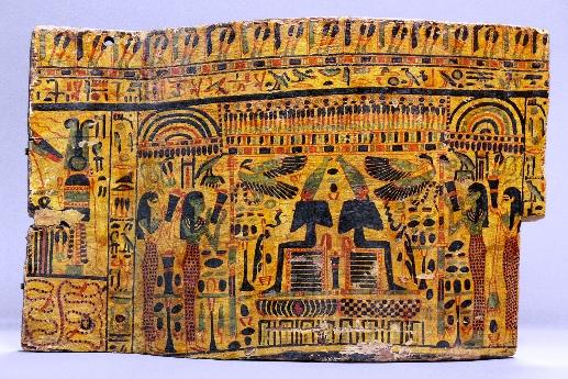 Collección Online del museo Hearst de antropología