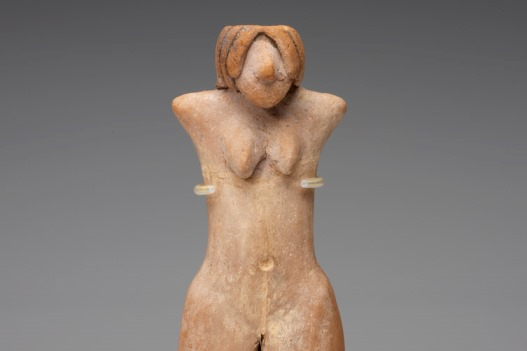 Acceso a la colección egipcia del Risd Museum (Rhode Island School of Design)