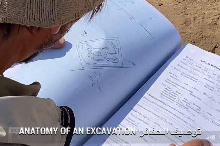 Video: Anatomía de una excavación. La Expedición de campo en Abydos Norte (Inglés y Árabe)
