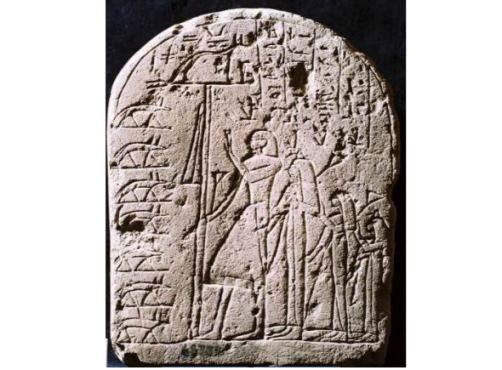 Tesis en Pdf: Display and Devotion: A Social and Religious Analysis of New Kingdom Votive Stelae from Asyut