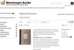 Libros raros y clásicos en pdf en la página Meretseger Books