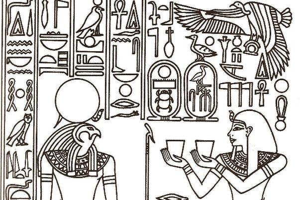 Colorea a los dioses y a los faraones