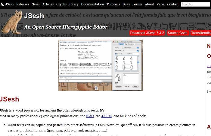 Descarga de la nueva versión de JSesh 7.4.2