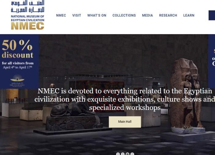 Página web del Museo Nacional de la Civilización Egipcia