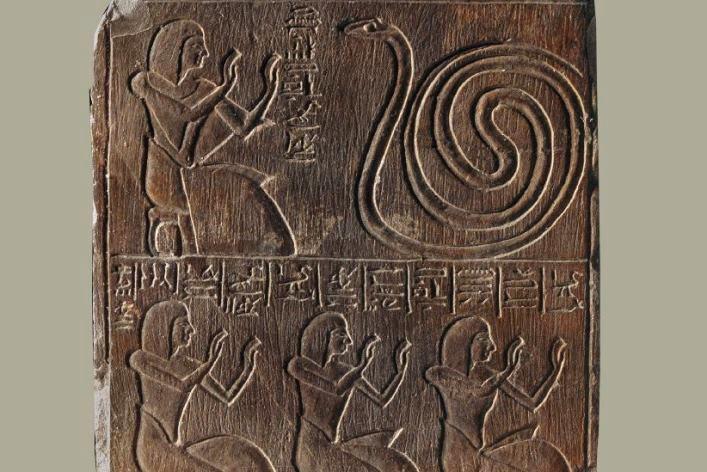 Pdf: Reflexiones sobre Meretseguer en la estela EA 272 del British Museum. Elisa Castel
