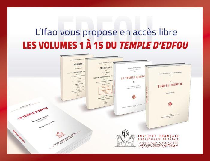 PDF: Acceso libre a los 15 volúmenes del templo de Edfu