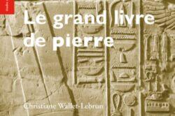 Pdf: Le grand livre de pierre