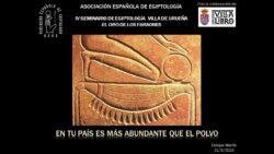 AEDE QUÉDATE EN CASA. SEMINARIO ONLINE GRATUITO: EL ORO DE LOS FARAONES